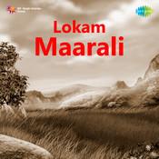 Lokam Maarali Songs