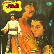 Prahari Songs