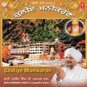 Chaliye Manikaran Songs