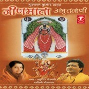 Jeen Mata Amritwani Songs