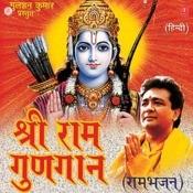 Shree Ram Gungaan Songs