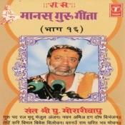 Manas Guru Geeta (Part.16) Songs