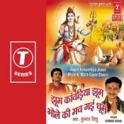 Jhoom Kanwadiya Jhoom,bhole Ki Mach Gayi Dhoom Songs