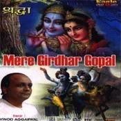Dilip Kumar Roy - Mere Giridhar Gopal Songs