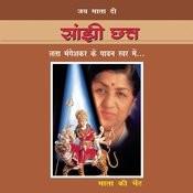 Sanjhi Chhath Songs