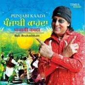 Tindawale Khute - Arbic Treatment Song