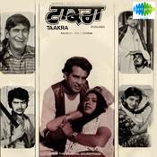 Taakra Songs