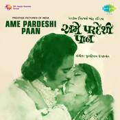 Ame Pardeshi Paan Songs