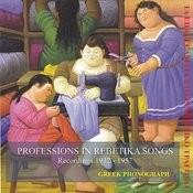 Professions In Rebetika Songs Recordings, 1932-1957 Songs