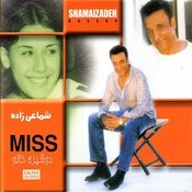 Jaame Eshgh Song