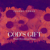 God's Gift: Hindi Devotional Songs Songs