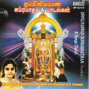 Oppiliappan Suprabhatham And Songs Songs