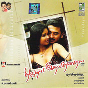 Thirudiya Idhayathai Songs