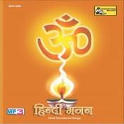 Hindi Bhajan Songs