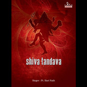 Shiva Tandava Songs