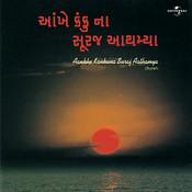 Aankhe Kankuna Suraj Aathamya Songs