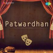 Patwardhan Songs
