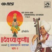 Dev Ghya Kuni Dev Ghya Kuni Marathi 2 Songs