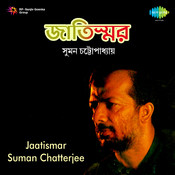 Suman Chattopadhyay Songs