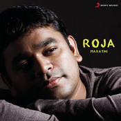 Roja Songs