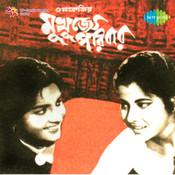 Mukhujee Paribar Songs