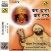 Amrik Singh Arora - Joy Tara Joy Baam Songs