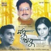 Madhu Rhitu Soumitra Songs