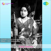 Palle Seema Songs