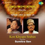 Kon Khyapa Sraban - Tagore  Songs Songs