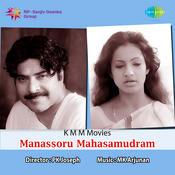 Manassoru Mahasamudram Songs