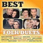 Best Folk Duets Songs