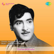 Gunavanthudu Songs