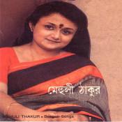 Mehuli Thakur - Sutanutir Meye Songs