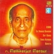 Mallikarjun Mansoor (vocal) Songs