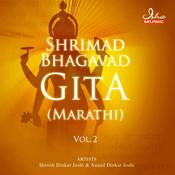 Bhagavad Gita (Marathi) - Vol. 2 Songs