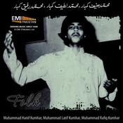Mohd Hanif Kumhar, Mohd Latif Kumhar and Mohd Rafiq Kumhar Songs