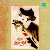 Kshudita Pashan Songs