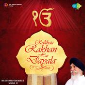 Rakhau Rakhan Har Dayala Songs
