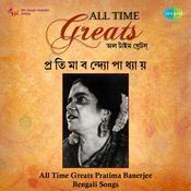 All Time Greats - Pratima Banerjee  Songs