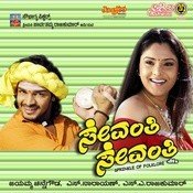Mayadantha Male Song