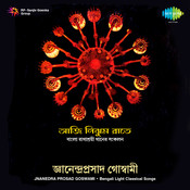 Aaji Nijhum Raate - Jnanendra Prosad Goswami Songs