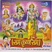 Ram Krishna Ram Songs