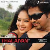 Thalaivan (Original Motion Picture Soundtrack) Songs