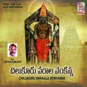 Chilukuru Varaala Venkanna Songs