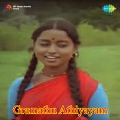 Gramatthu Atthiyayam Tml Songs