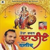 Tera Bhawan Datiye Songs