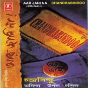 Aar Jani Na Songs