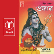 Omkar Shib Bhajan Songs