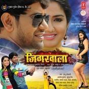 Jigarwala Songs