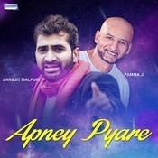 Apney Pyare Songs